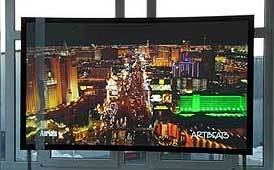 Mit einer CouchScreen Leinwand ist es möglich auch bei vorhandenem Streulicht oder Einfall von Tageslicht kontrastreiche Projektionsergebnisse zu erzielen.